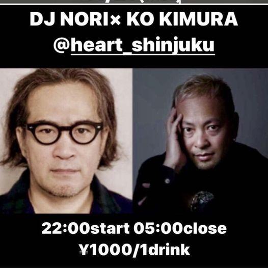 11/21(土)、新宿DJ BAR HEARTに、 DJ NORIと出演!