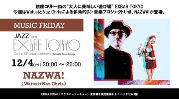 【NAZWA!、スケジュール更新!】12/4(金)、銀座EXBAR TOKYOで、 お近くにいらしたら忘年乾杯がてら、 一杯、覗いて見てください
