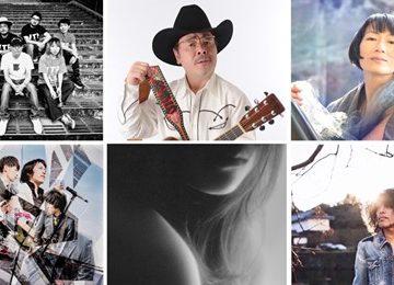 「アースデー・コンサート2021」、 プレスリリースとオフィシャル第1弾発表!!